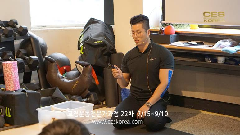CES KOREA 교정운동전문가 과정 22차 (7)