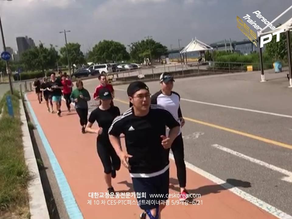 10차 CES PTC 퍼스널트레이너과정 CES KOREA (21)