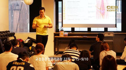 22기 교정운동전문가과정 CES KOREA (9)