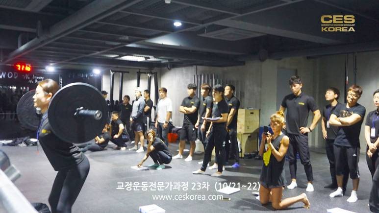 23차 CES KOREA 교정운동전문가과정 (22)