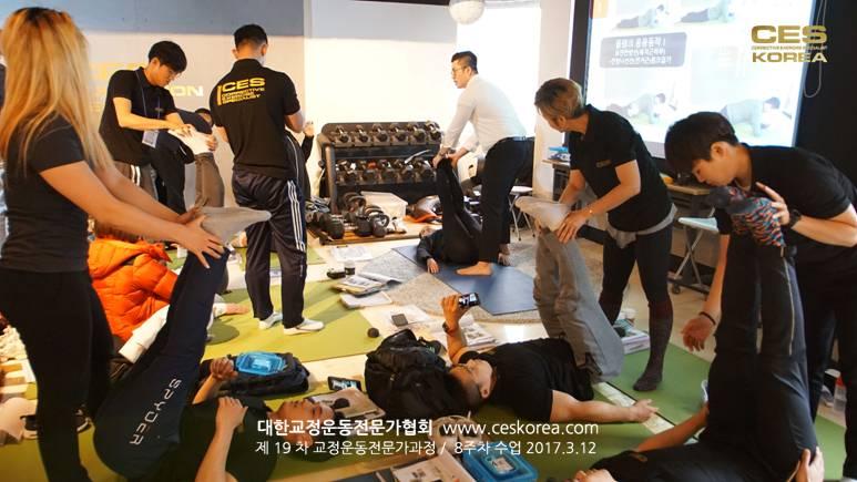 9차 CES교정운동 8주교육사진 (9)