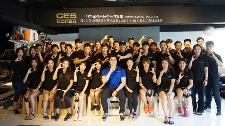 교정운동 CES KOREA (8)