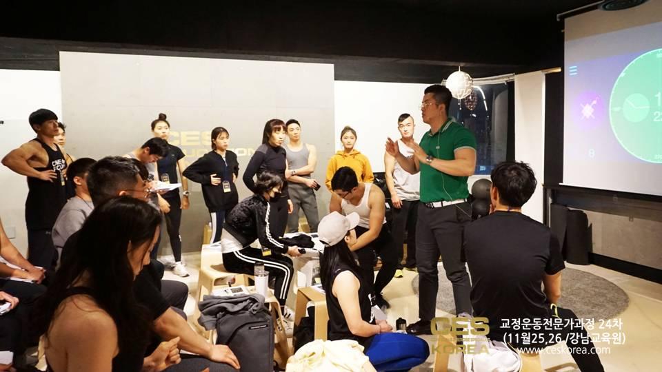 24차 교정운동전문가과정 CES KOREA (14)