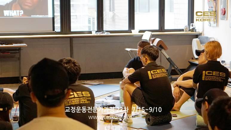 CES KOREA 교정운동전문가 과정 22차 (8)