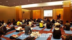 대한교정운동전문가협회 CES KOREA 컨벤션 5회차 (25)