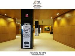 CES KOREA 교정운동전문가협회 3번째 코엑스컨벤션 (42).JPG