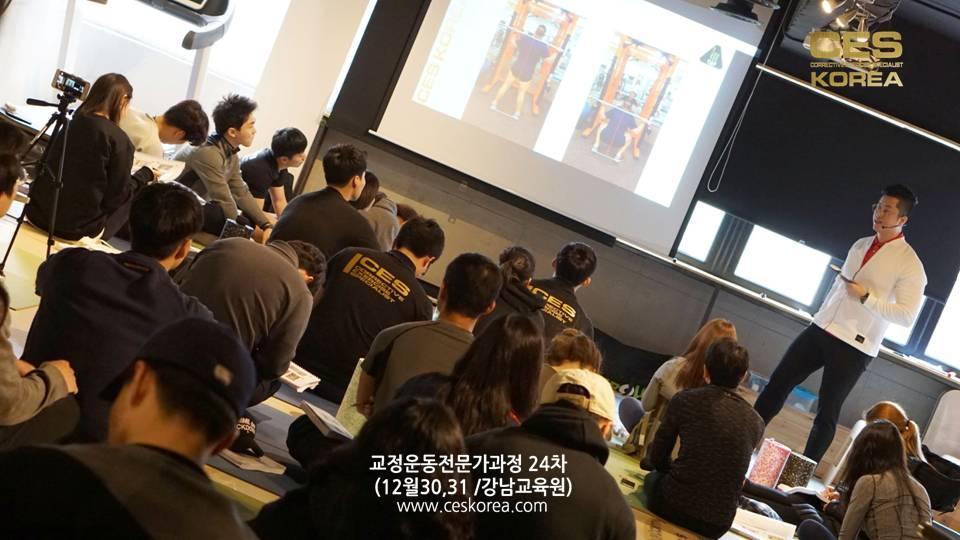 교정운동전문가과정 24차 CES KOREA (1)
