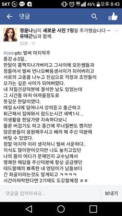 정윤나선생님2.jpg