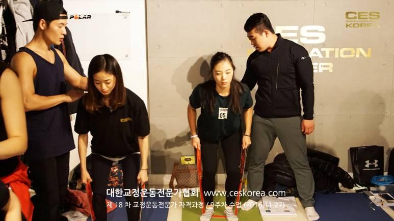 CES KOREA 18차 교정운종전문가 자격과정 수료식 (11)