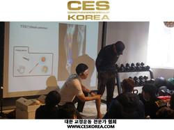 CES KOREA 12기 4주 1 (19).JPG