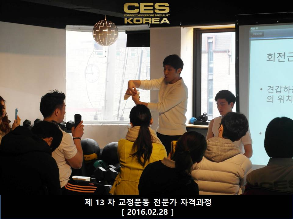 CES KOREA 교정운동전문가과정 13차 수료식 (11).JPG