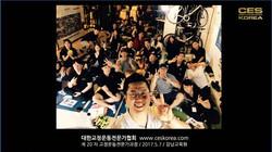 20차 교정운동전문가과정 CES KOREA (37)