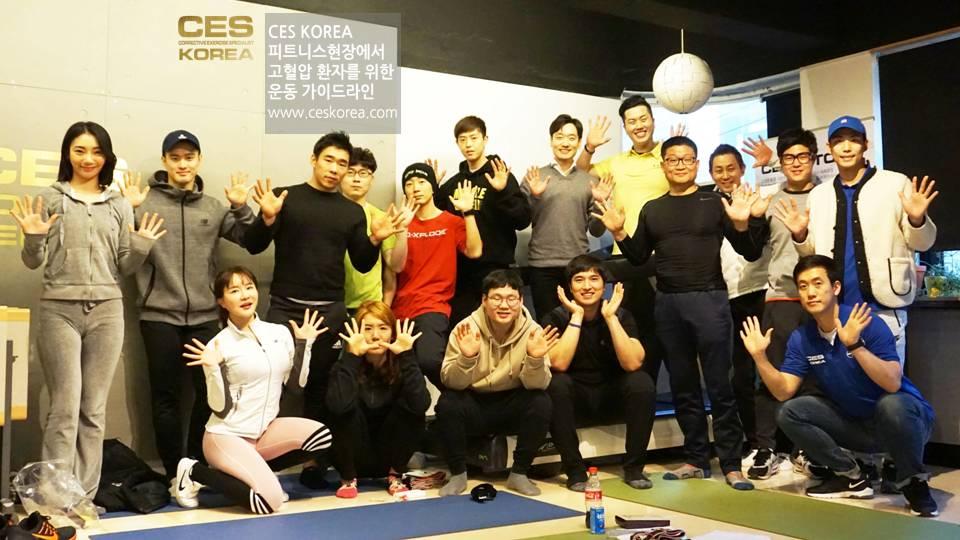 CES KOREA 고혈압 운동프로그램 (3)