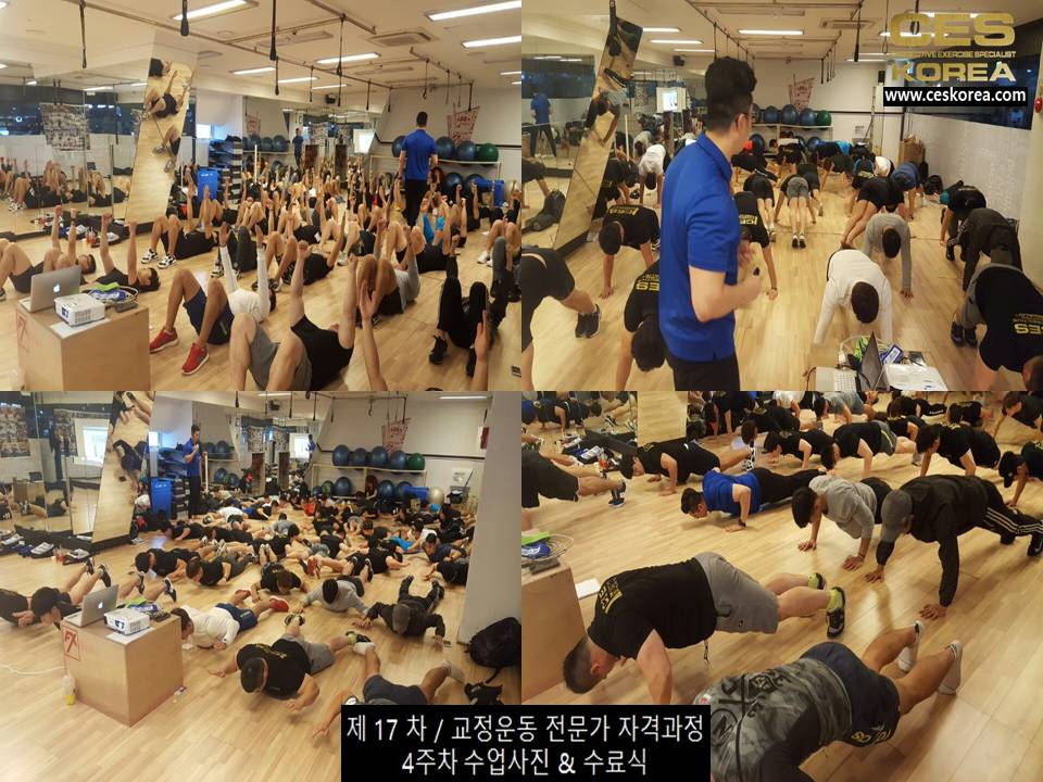CES KOREA 17차 교정운동 수료식 (36)