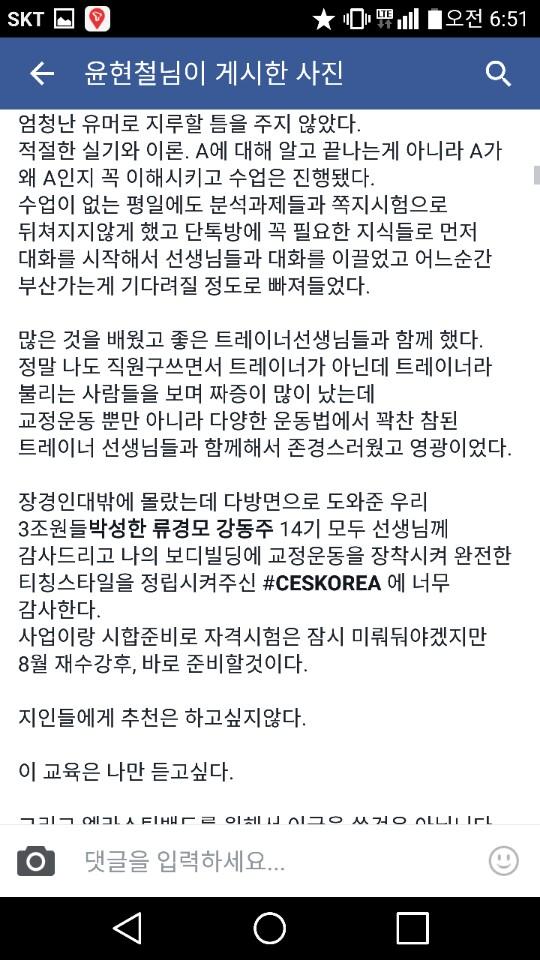 윤현철선생님 2