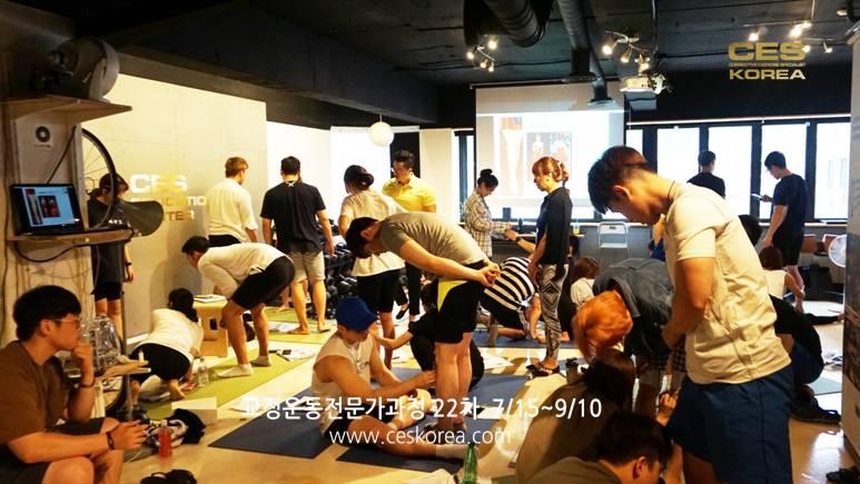 22기 교정운동전문가과정 CES KOREA (5)