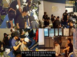 18차 CES KOREA 교정운동전문가 과정 3주차 (10)