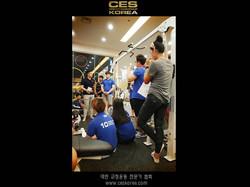 CES KOREA 대한교정운동전문가협회3.JPG