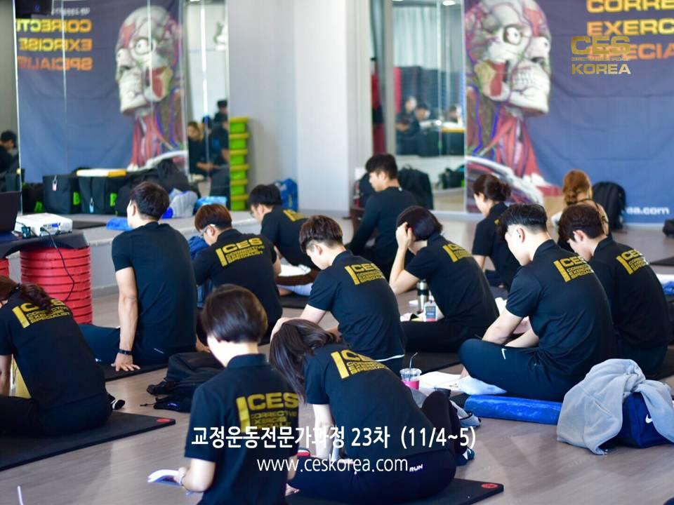 CES KOREA 교정운동23차 3주차 (16)