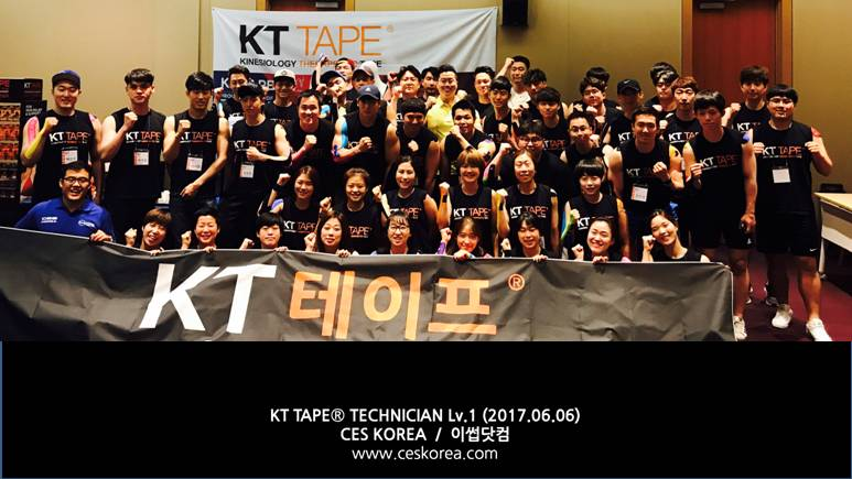 KT_TAPE®_TECHNICIAN_Lv_(34)