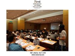 CES KOREA 교정운동전문가협회 3번째 코엑스컨벤션 (13).JPG