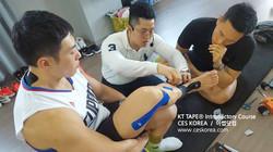 KTTAPE 4차 입문과정 CES KOREA (22)