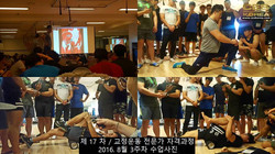 17기 교정운동 3주차 수업사진 (10)