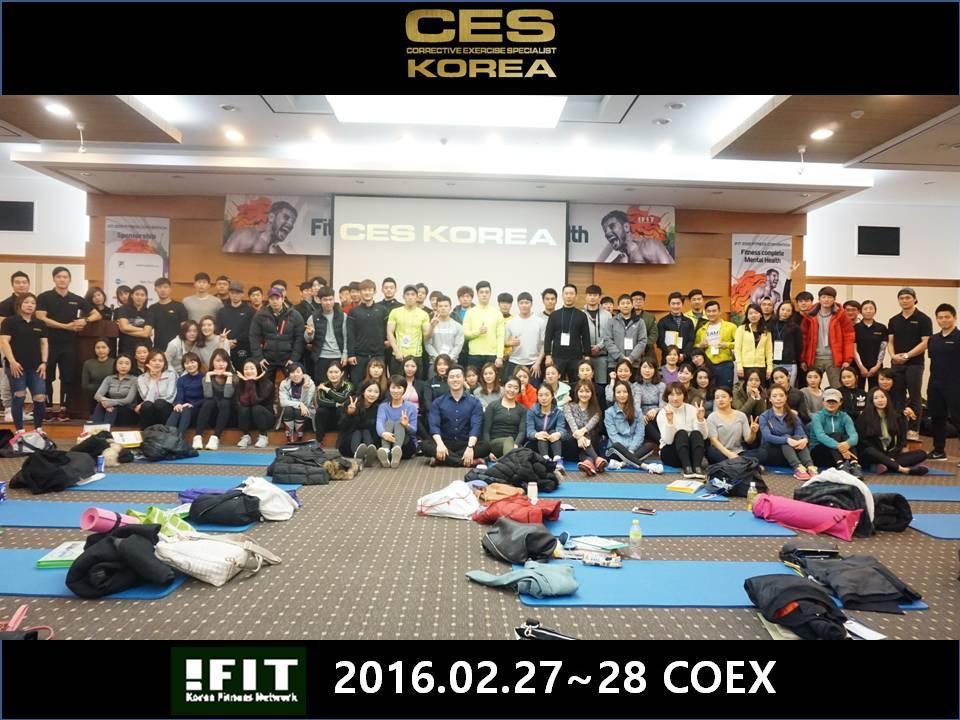 CESKOREA 아이핏  2016년2월27일28일 (1).JPG