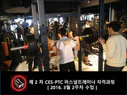CESKOREA PTC 퍼스널트레이너 과정 2기 2주차 (7).JPG