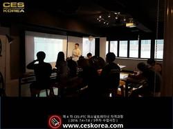 CES-PTC 퍼스널트레이너 자격과정 4기 5주차 (10)