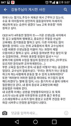 강동주선생님 3