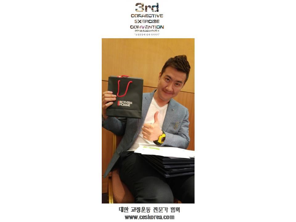 CES KOREA 교정운동전문가협회 3번째 코엑스컨벤션 (31).JPG
