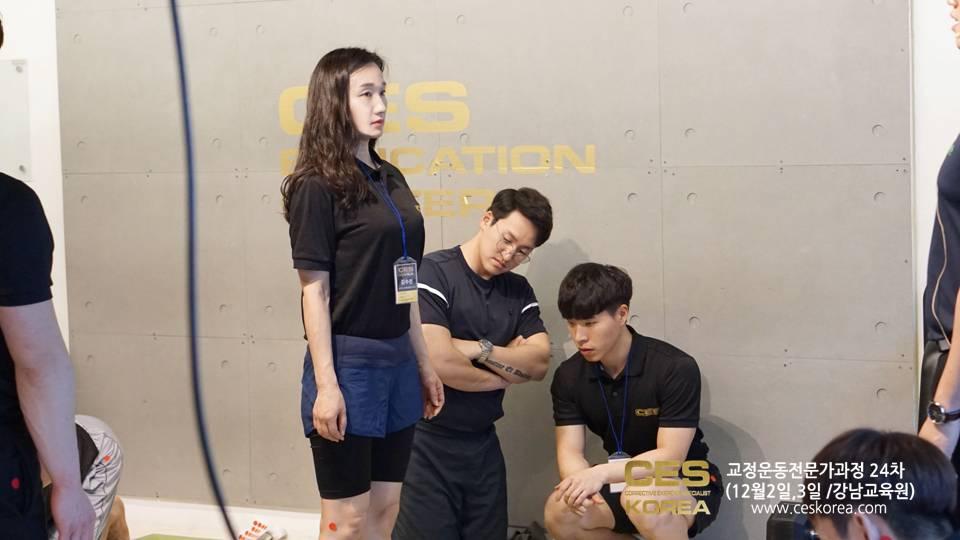 24차 CESKOREA 교정운동전문가 2주차 (17)