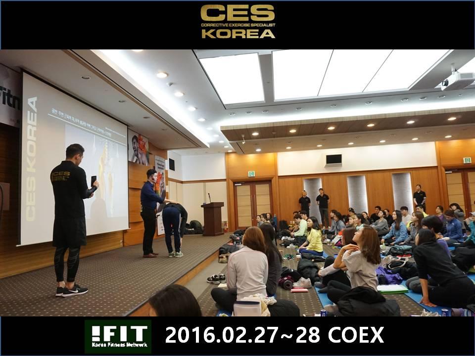 CESKOREA 아이핏  2016년2월27일28일 (19).JPG