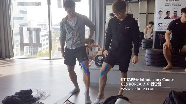 KTTAPE 4차 입문과정 CES KOREA (30)
