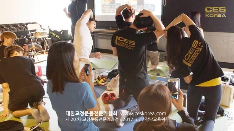 20차 CES KOREA 교정운동 6주차 (3)