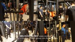 7기 CES PTC 퍼스널트레이너과정 5주차 (19)