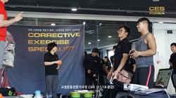 CES24차 CES KOREA 교정운동전문가 (30)