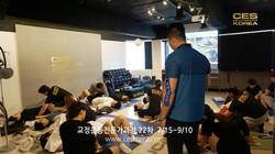 CES KOREA 교정운동전문가 과정 22차 (27)