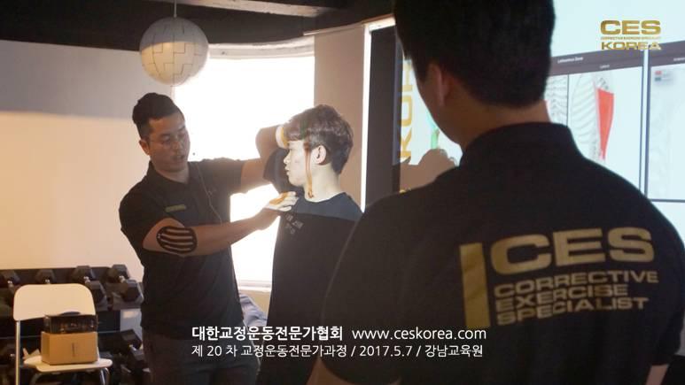 20차 CES KOREA 교정운동 6주차 (25)