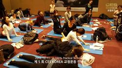 대한교정운동전문가협회 CES KOREA 컨벤션 5회차 (31)