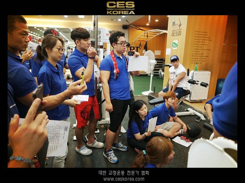 CES KOREA 대한교정운동전문가협회6.JPG