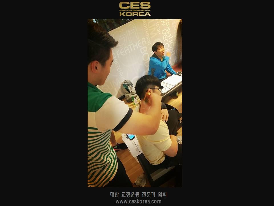 CES 교정운동교육 11기 부산 3주차 (39).JPG