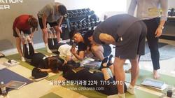 CES KOREA 교정운동전문가과정 22차  (21)