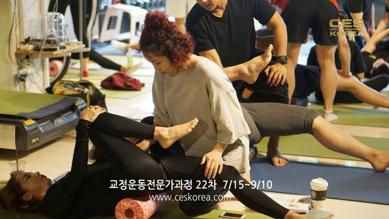 CES KOREA 교정운동전문가과정 22차  (5)