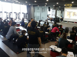 CES KOREA 교정운동23차 3주차 (6)