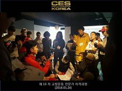 CES KOREA 교정운동전문가 13기 4주 (22).JPG