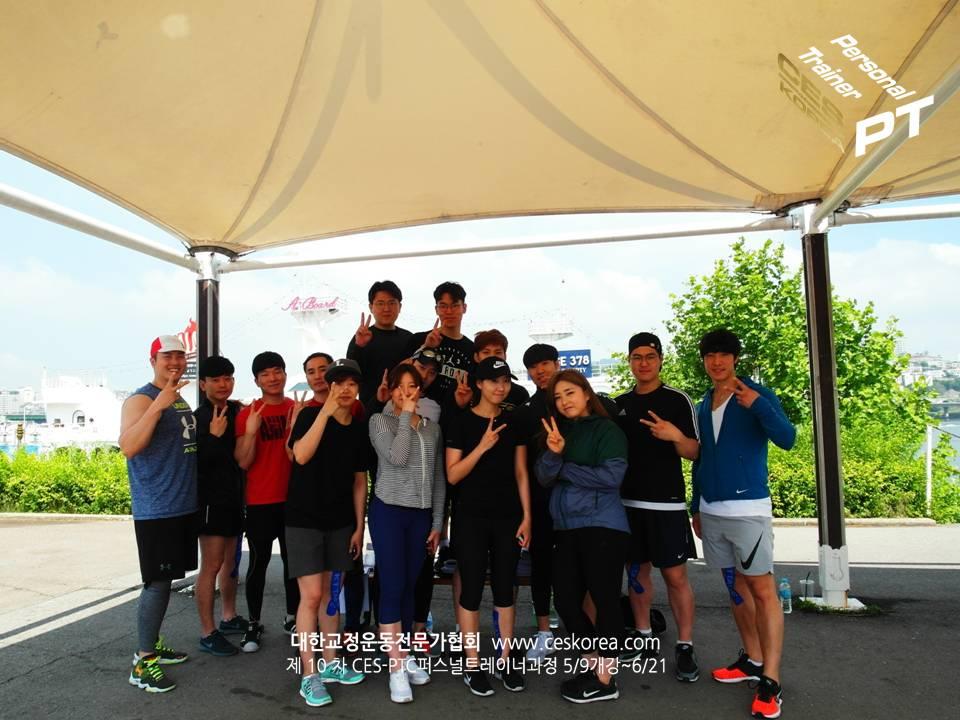 10차 CES PTC 퍼스널트레이너과정 CES KOREA (2)