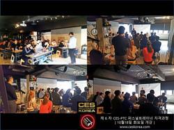 6차 CES PTC 퍼스널트레이너 과정 1주차 사진  (4)