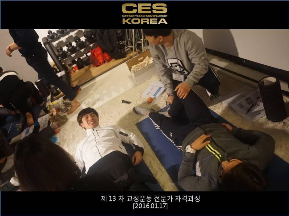 교정운동전문가과정 13기 3주차 0117 (9).JPG